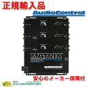 正規輸入品 オーディオコントロール Audio Control 6ch ライ...