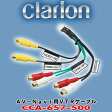 クラリオン/ CLARION CCA-657-500 AV-Navi用VTRケーブル