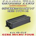正規輸入品 グラウンドゼロ Ground Zero GZRA Micro Four 超...