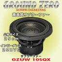 正規輸入品 グラウンドゼロ Ground Zero GZUW 10SQX 10インチ...