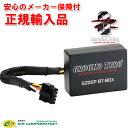 正規輸入品 GROUND ZERO グラウンドゼロ GZDSP BT-BOX