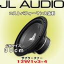 正規輸入品 JL AUDIO 12W1v3-4 30cm (12インチ...
