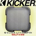 正規輸入品 キッカー KICKER GL7150 Q-CLASSサブウーファー L...