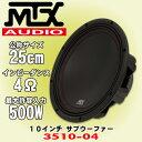 正規輸入品 MTX Audio 3510-04 25cm (10インチ) サブウーファ...