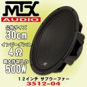正規輸入品 MTX Audio 3512-04 30cm (12インチ) サブウーファ...