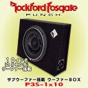 正規輸入品 ロックフォード PUNCHシリーズ P3S-1x10 25cm 薄...