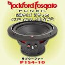 正規輸入品 ロックフォード PUNCHシリーズ P1S4-10 10インチ ...