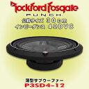 正規輸入品 ロックフォード PUNCHシリーズ P3SD4-12 12インチ...