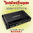 【安心の正規輸入品】 ロックフォード/ Rockford PRIMEシリーズ 1chパワーアンプ R250X1 定格出力 150W×1ch 2013年モデル♪