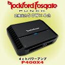 正規輸入品 ロックフォード PUNCHシリーズ P400X4 4ch パワーアンプ 定格出力 50W×4ch