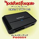 正規輸入品 ロックフォード PUNCHシリーズ P600X4 4ch パワーアンプ 定格出力 75W×4ch