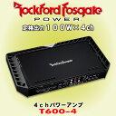 正規輸入品 ロックフォード POWERシリーズ T600-4 4ch パワーアンプ 定格出力 100W×4ch