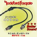 正規輸入品 ロックフォード RFIT-16 RCA ケーブル 4.8m