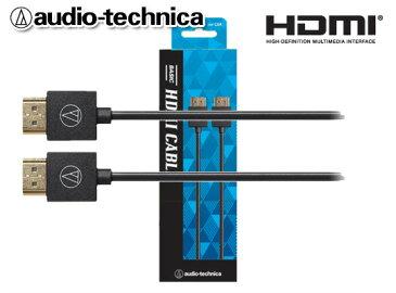 オーディオテクニカ audio-technica 車載用 HDMIケーブル AT-BC93/3.0 (3m)
