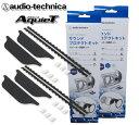 オーディオテクニカ audio-technica AquieTシリーズ サウンド...