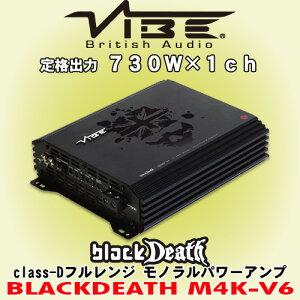 正規輸入品 Vibe Audio BLACKD...