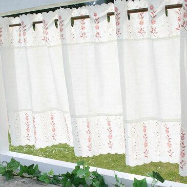 【メール便送料無料】カフェカーテン:リラガーゼ【150cm幅×45cm丈】【ナチュラル特集】