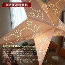 Star_main