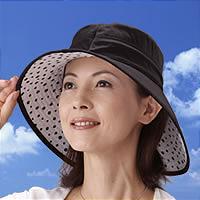 UVカット率98%以上!つばの向きを変えて今まで以上の紫外線対策ができます!さっと水に浸すだけ...