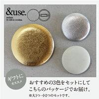 【本革バッヂ】&use(アンドユース)