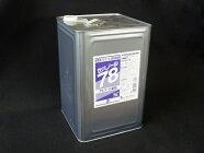 セハノール7815kg1缶