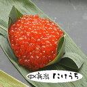 いくら醤油漬け(約80g)魚卵北海道産の#37292;油漬大粒イクラ