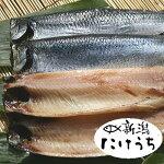 にしん干し鮭の店【新潟たけうち】