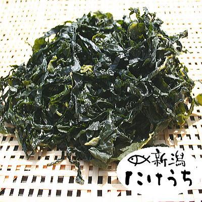 わかめ(塩蔵 ワカメ) 約180g 【冷凍】宮城 岩手産 ワカメ