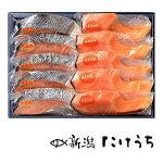 こだわりの寒風干し鮭の店【新潟たけうち】