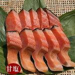 本造ります(10切)鮭の店【新潟たけうち】