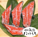 銀鮭麹漬け