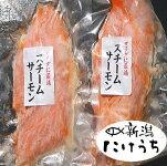 銀鮭麹漬け真空