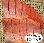 トラウトサーモンハラス|鮭の店【新潟たけうち】