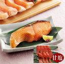本造り鱒(ます)甘塩8切(2切ずつ真空) トラウトサーモンを新潟で干し上げた伝統製法 鮭切り身