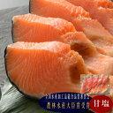 【佐渡産ふっくら銀鮭 5切】..新潟 佐渡銀鮭 干し 新潟 鮭切り身 伝統製法 銀鮭 サーモン