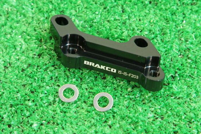 【即納】台湾 BRAKCO IS to IS 203mmローター対応 ディスクブレーキ マウントアダプタ シマノ スラム対応★自転車 自転車パーツ★