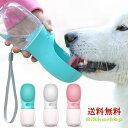 【楽天スーパーDEAL】携帯用カップ 水筒 給水器 350m