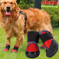 【レビューで送料無料】防水ロングタイプシューズブーツ(靴)(XXSサイズ)(犬用靴1足分4個セット)【HLS_DU】【RCP】05P10Jan15