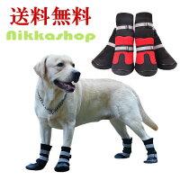 【送料無料】【あす楽対応】雪にも対応ロングタイプシューズブーツ(靴)(S-Mサイズ)(犬用靴1足分4個セット)【犬の靴/犬靴シューズ/1足分4個セット/シューズ/ブーツ】05P03Dec16