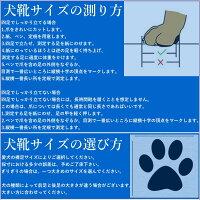 犬靴犬の靴ドッグブーツ履かせやすいライクラシューズ軽量1袋4個入り(S-XL号サイズ)小型犬中型犬肉球保護滑り止め老犬介護【メール便送料無料】