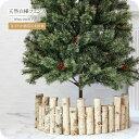 クリスマスケーキ ピック 飾り オーナメント シックなヒイラギ白リーフ銀パール(1本)