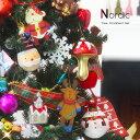 クリスマスケーキ 飾り オーナメント FX-8 どんぐりとパールラメリボンの緑のヒイラギ (10本)