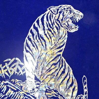 【ポイント10倍】【送料無料】輝く本仕立て刺繍名入れ旗スタンドセット