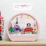 【11%OFFクーポン 3/1 00:00-23:59まで】雛人形 Premo ひな人形 雛 おしゃれ かわいい おひなさま お雛様 コンパクト ケース飾り ピンク 木製