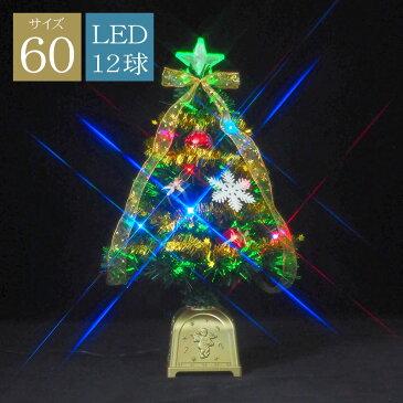 【エントリーで最低ポイント10倍!】今年最後の大セールクリスマスツリー 北欧 90cm おしゃれ ファイバーツリーセット オーナメントセット