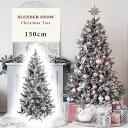 クリスマスツリー 北欧 おしゃれ スレンダースノー150cm オーナメント 飾り