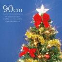 クリスマスツリー LED 90cmファイバーツリーセットR&G