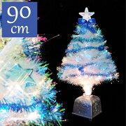 クリスマスツリー ファイバーツリーブルー