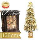 クリスマスツリー フィルムポットスリムツリーセット150cm ポットツリー オーナメントセット