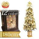 クリスマスツリー フィルムポットスリムツリーセット180cm ポットツリー オーナメントセット